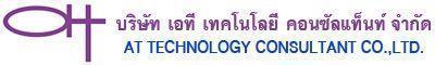 บริษัท เอที เทคโนโลยี คอนซัลแท็นท์ จำกัด